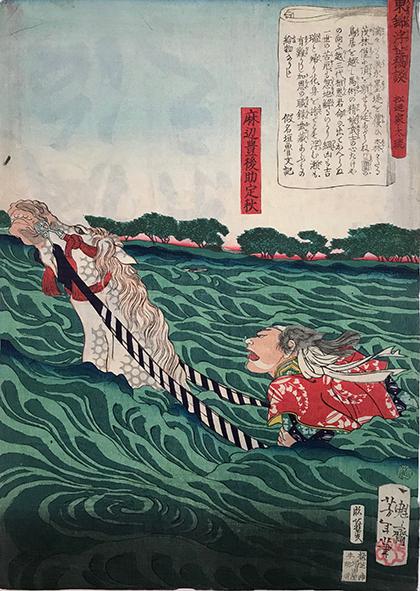 Yoshitoshi Tsukioka | basedonart gallery