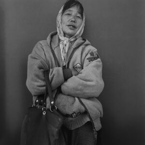 ©Hiroh Kikai - A woman who asked if I could spare some change, as her throat was parched, 1994