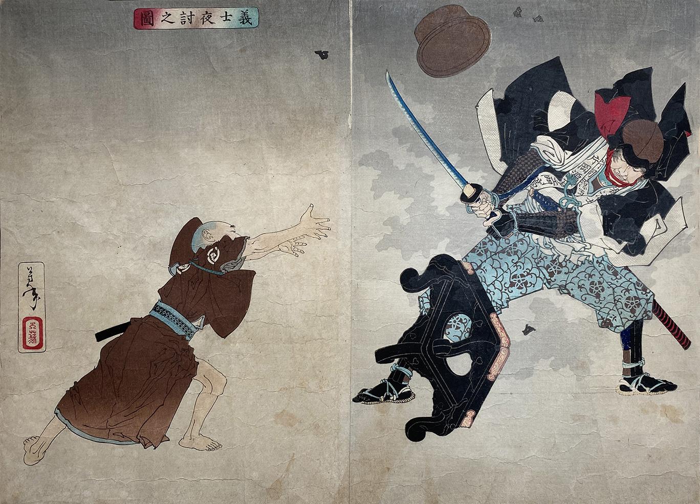 Yoshitoshi Tsukioka | Night Attack of a Warrior | Japan | 1885